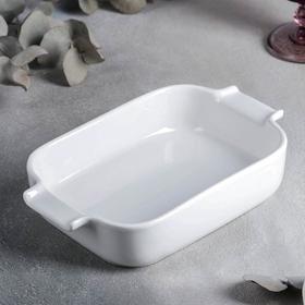 Форма для запекания с ручками Wilmax, 23×14,5 см, 860 мл, цвет белый