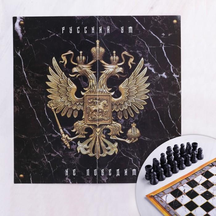 Шахматы Россия.Герб, р-р поля 15 х 15 см
