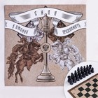 Шахматы «Сила», р-р поля 15 х 15 см