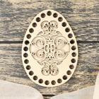 """Заготовка для вязания """"Яйцо 2"""" (набор 2 детали) 10х15 см фанера"""
