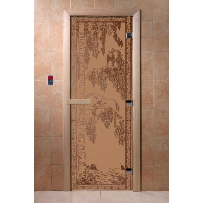 Дверь «Берёзка», размер коробки 190 × 70 см, правая, цвет матовая бронза