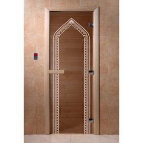 Дверь стеклянная «Арка», размер коробки 190 × 70 см, 8 мм, бронза Ош