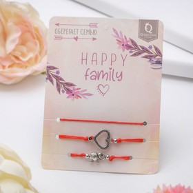 Браслет-оберег Happy family оберегает семью, набор 3 штуки, цвет красный,d=5,5см
