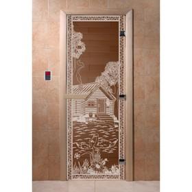 Дверь стеклянная «Банька в лесу», размер коробки 190 × 70 см, 8 мм, бронза, левая Ош