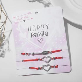 Браслет-оберег Happy family мы семья, набор 3 штуки, цвет красный