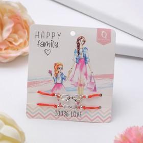 Браслет-оберег Happy family как у мамы, набор 2 штуки, цвет красный,d=5,5см
