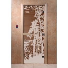 Дверь стеклянная «Рассвет», размер коробки 190 × 70 см, 8 мм, бронза, левая Ош