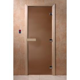 Дверь стеклянная «Бронза матовая», размер коробки 180 × 80 см, 8 мм Ош