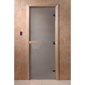 Дверь стеклянная «Сатин», размер коробки 190 × 80 см, 8 мм Ош