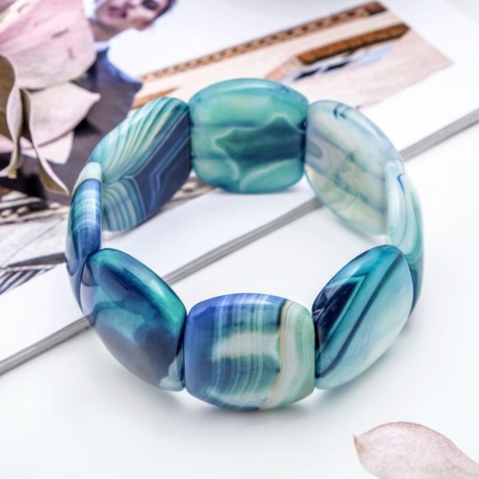 """Браслет """"Агат"""" пластина широкая, цвет голубой ,d=5,5см"""