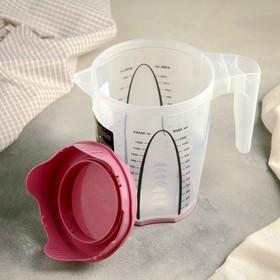 Ёмкость мерная для блендера Plast team Bergen, 1,5 л, цвет МИКС