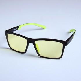 """Компьютерные очки """"TEAMMATE Y SPG"""" для геймеров с гибкими дужками (черный)"""