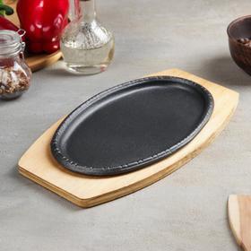 Сковорода «Кайма», 25×15 см, на деревянной подставке
