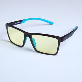 """Компьютерные очки """"TEAMMATE X SPG"""" для геймеров с гибкими дужками (черный)"""