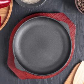 Сковорода «Круг», d=18 см, на деревянной подставке