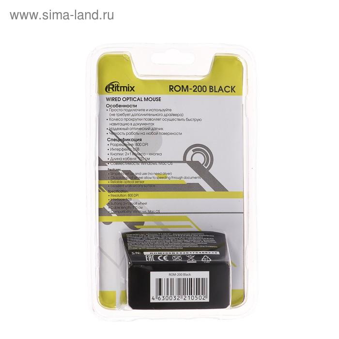 Мышь Ritmix ROM-200, проводная, оптическая, 800 dpi, USB, чёрная