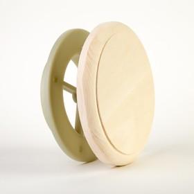 Вентиляционный клапан Light wood, D=10см, основание термопластик Ош