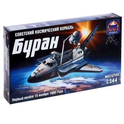 Сборная модель «Космический корабль Буран» - Фото 1