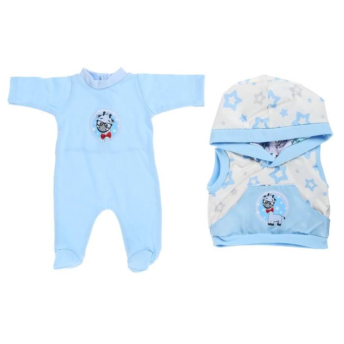 Одежда для кукол 38-42 см «Жилет и комбинезон для мальчика», МИКС