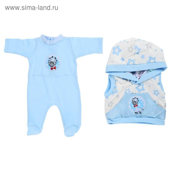 Одежда для кукол 38-42 см «Жилет и комбинезон для мальчика»