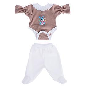 Одежда для кукол 38-42 см «Боди с ползунками», МИКС