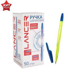 Ручка шариковая LANCER Office Style 820, узел 0.5 мм, чернила синие ароматизированные, корпус зеленый хамелеон