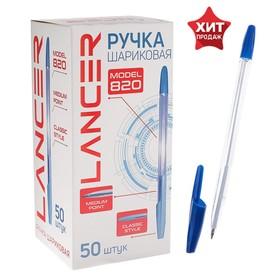 Ручка шариковая LANCER Office Style 820, узел 0.5 мм, стержень 142 мм, чернила синие, корпус прозрачный