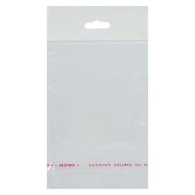 Пакет с липкой лентой 10 х 10/4 см, еврослот, 30 мкм Ош