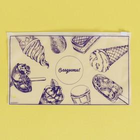 Пакет для хранения еды «Сладости», 25 × 14.5 см Ош