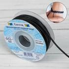 Шнур для плетения, кожаный, d = 2 мм, 10 ± 0,5 м, цвет чёрный