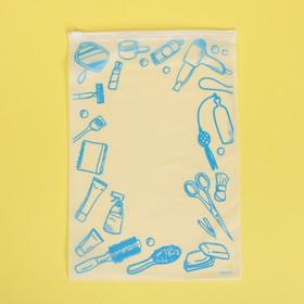 Пакет для хранения вещей «Штучки», 20 × 29 см Ош