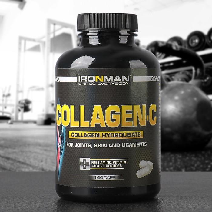 Коллаген-С IRONMAN, 144 капсулы