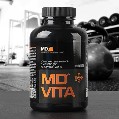 Комплекс витаминов и минералов MD Vita 150 таблеток - Фото 1
