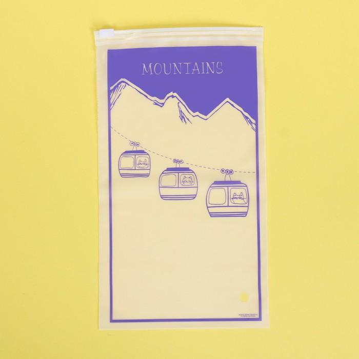 Пакет для хранения вещей Mountains, 14.5 25 см