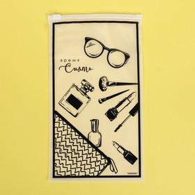 Пакет для хранения вещей «Время сиять», 14.5 × 25 см Ош