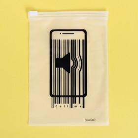 Пакет для хранения вещей Call me, 9 × 16 см