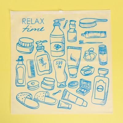 Пакет для хранения вещей Relax time, 40 × 40 см - Фото 1