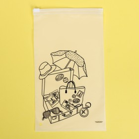 Пакет для хранения вещей «В отпуск!», 14.5 × 25 см Ош
