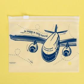 Пакет для хранения вещей горизонтальный Be happy, 16 × 9 см Ош