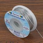 Шнур для плетения, металлизированный, d = 1 мм, 45,7 ± 0,5 м, цвет серебряный