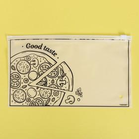 Пакет для хранения еды Good taste, 25 × 14.5 см Ош