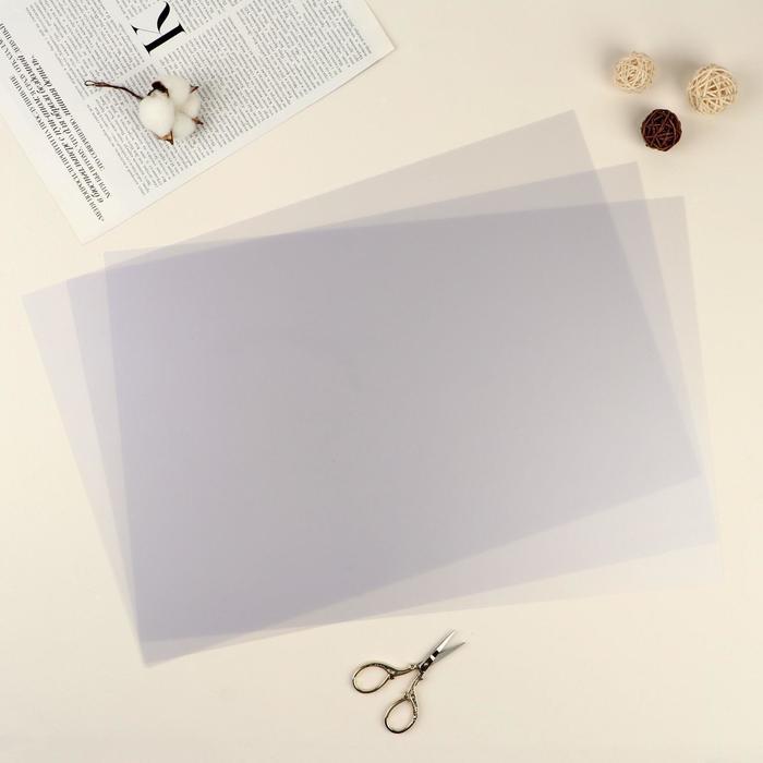 Листы для создания лекал и шаблонов, 45 × 30 см, 3 шт