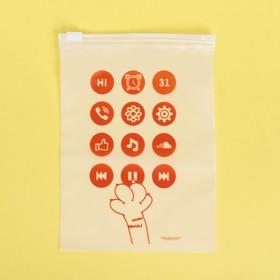 Пакет для хранения вещей вертикальный «Всё необходимое», 9 × 16 см Ош