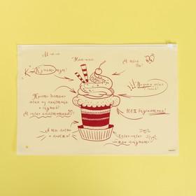 Пакет для хранения еды «Очень вкусное внутри», 36 × 24 см