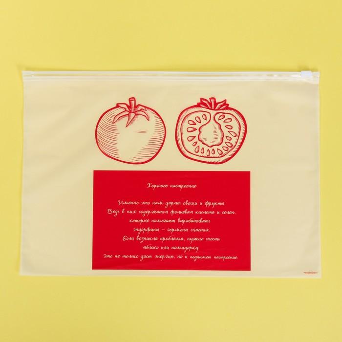 Пакет для хранения еды Залог хорошего настроения, 36 24 см