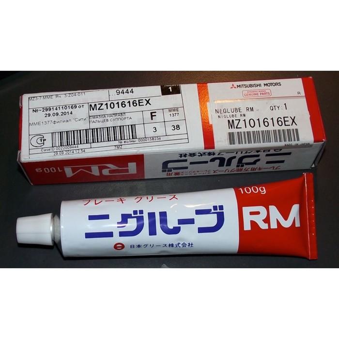 Cмазка для суппортов MZ101616EX Mitsubishi, 100 гр