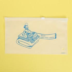 Пакет для хранения вещей Relax, 25 × 14.5 см Ош