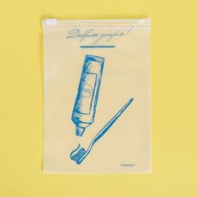 Пакет для хранения вещей вертикальный «Доброе утро!», 9 × 16 см Ош