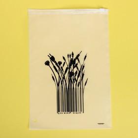 Пакет для хранения вещей «Для моих вещей», 20 × 29 см Ош