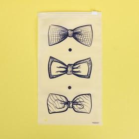 Пакет для хранения вещей Bow Tie, 14.5 × 25 см Ош